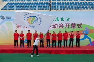 珠海城建集团第五届员工运动会隆重开幕